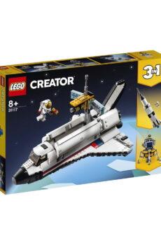 creative kids lego pack. Space Shuttle