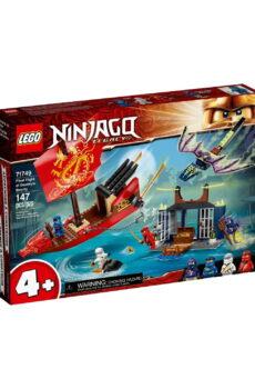 creative kids lego pack. Ninjago